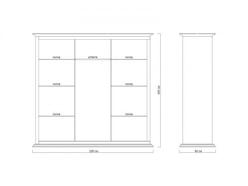 Шкаф Лирона 640 из массива