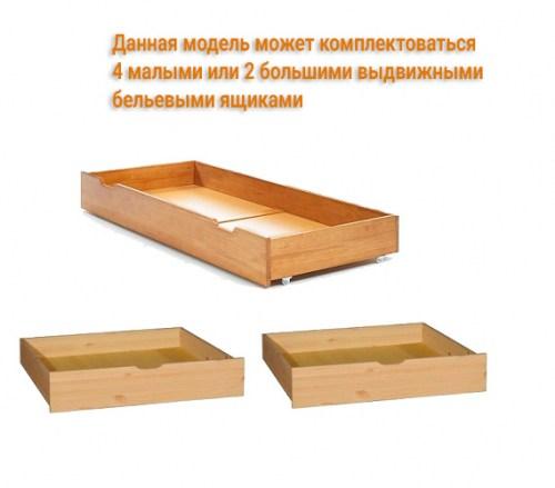 Кровать Омега с мягкой вставкой из массива