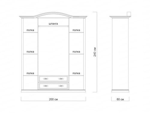 Шкаф Лаура 210 из массива